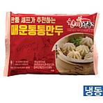 통통만두(매운맛)