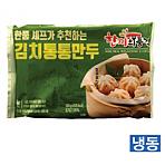 통통만두(김치맛)