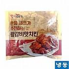 왕갈비맛치킨200g(한품)